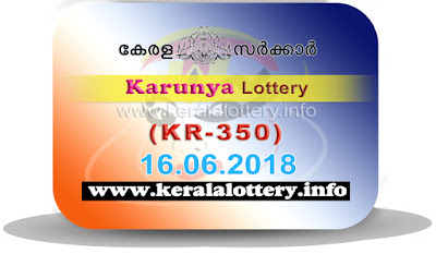 "keralalottery.info, ""kerala lottery result 16 6 2018 karunya kr 350"", 16th June 2018 result karunya kr.350 today, kerala lottery result 16.6.2018, kerala lottery result 16-06-2018, karunya lottery kr 350 results 16-06-2018, karunya lottery kr 350, live karunya lottery kr-350, karunya lottery, kerala lottery today result karunya, karunya lottery (kr-350) 16/06/2018, kr350, 16.6.2018, kr 350, 16.6.18, karunya lottery kr350, karunya lottery 16.6.2018, kerala lottery 16.6.2018, kerala lottery result 16-6-2018, kerala lottery result 16-06-2018, kerala lottery result karunya, karunya lottery result today, karunya lottery kr350, 16-6-2018-kr-350-karunya-lottery-result-today-kerala-lottery-results, keralagovernment, result, gov.in, picture, image, images, pics, pictures kerala lottery, kl result, yesterday lottery results, lotteries results, keralalotteries, kerala lottery, keralalotteryresult, kerala lottery result, kerala lottery result live, kerala lottery today, kerala lottery result today, kerala lottery results today, today kerala lottery result, karunya lottery results, kerala lottery result today karunya, karunya lottery result, kerala lottery result karunya today, kerala lottery karunya today result, karunya kerala lottery result, today karunya lottery result, karunya lottery today result, karunya lottery results today, today kerala lottery result karunya, kerala lottery results today karunya, karunya lottery today, today lottery result karunya, karunya lottery result today, kerala lottery result live, kerala lottery bumper result, kerala lottery result yesterday, kerala lottery result today, kerala online lottery results, kerala lottery draw, kerala lottery results, kerala state lottery today, kerala lottare, kerala lottery result, lottery today, kerala lottery today draw result"