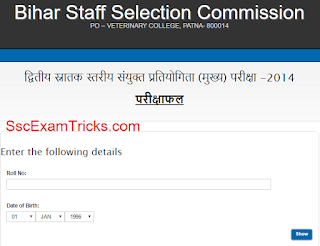 BSSC 2nd Graduate Level Main Exam Result 2016 Declared