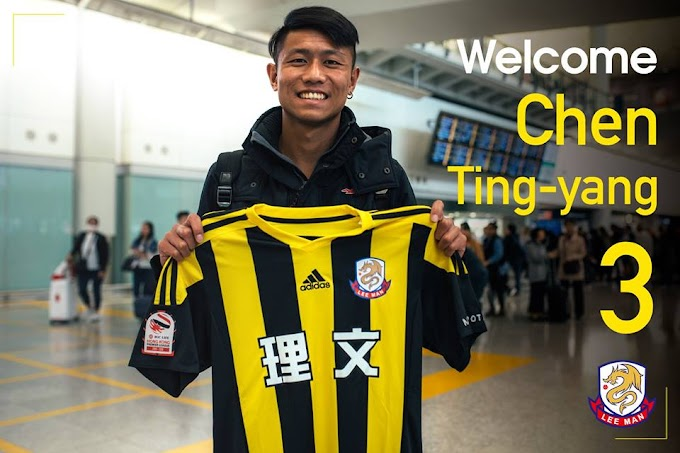 Taiwan defender Chen Ting-yang moves to Hong Kong