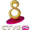 logo CTV8 HD
