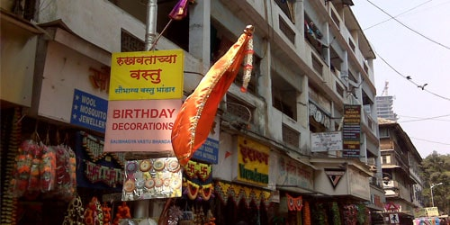 Gudi Padwa Information in Marathi