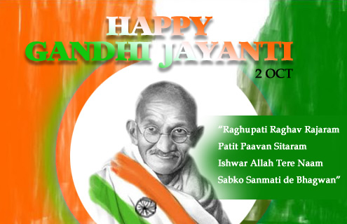 Happy Gandhi Jayanti Images, Photos, Wallpapers, Dp