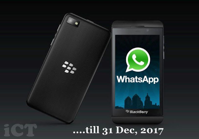 WhatsApp-Extend-Support-For-Blackberry-2017