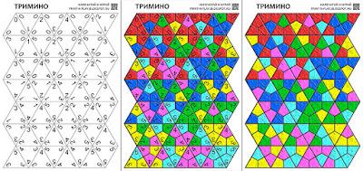 Варианты наборов тримино