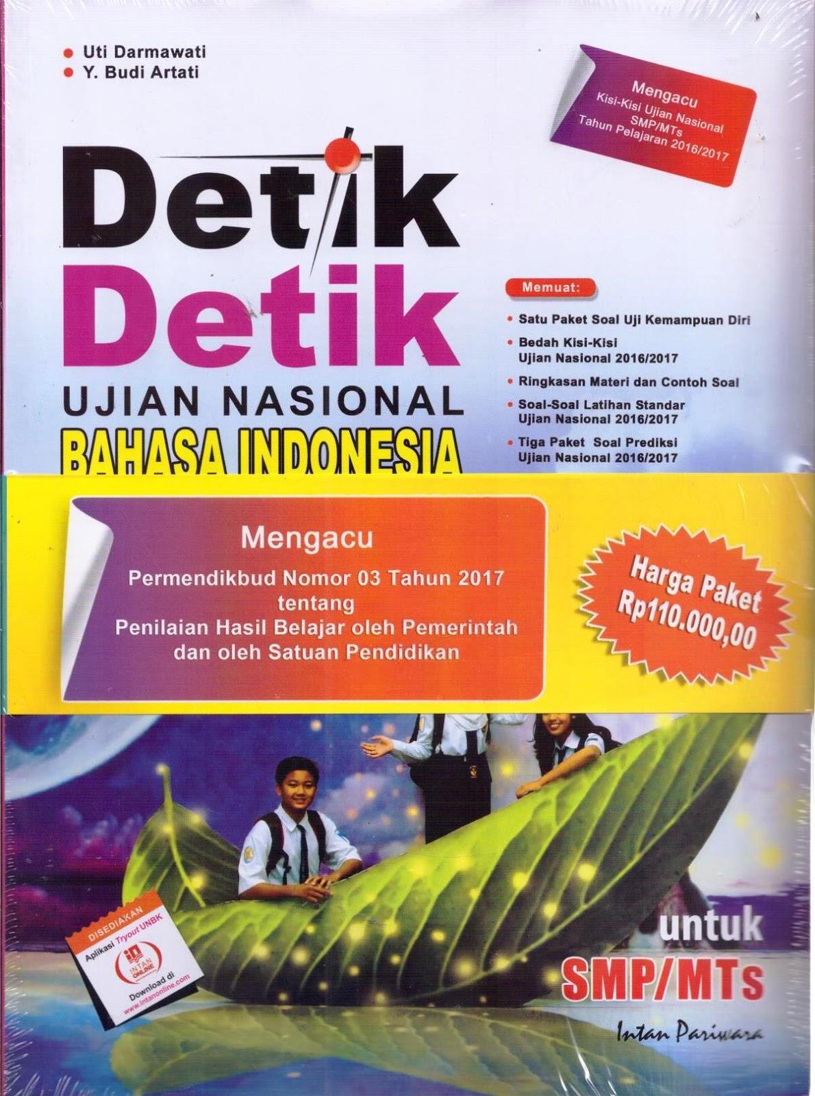 DETIK DETIK UN SMP 2017/2018 ~ Buku Intan Pariwara
