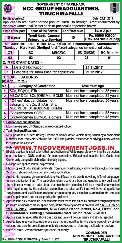 trichy-ncc-driver-post-recruitment-www-tngovernmentjobs-in
