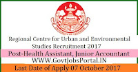 Regional Centre for Urban and Environmental Studies (RCUES) Recruitment 2017-Junior Assistant, Health Assistant, Junior Accountant