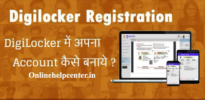 How To Digital Locker Create Account Online Registration