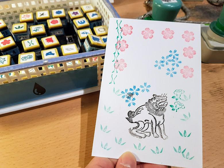 博物館內的免費活動,使用印章自製明信片
