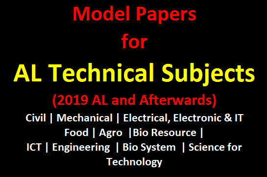 Model Papers for AL Technical Subjects (2019 AL and