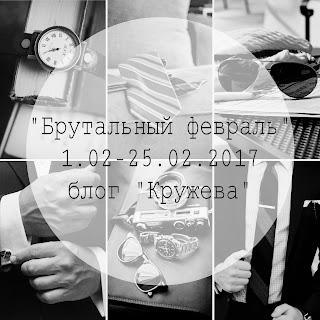 http://marusellascrap.blogspot.ru/2017/02/9-102-25022017.html