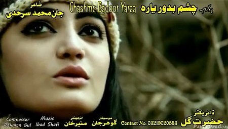 New Pashto Songs 2016 Chashme Badoor Yaraa By Dil Raj and Zaman Zaheer with others