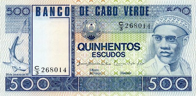 Currency of Cape Verde 500 Escudos banknote 1977 Amilcar Cabral