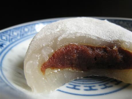 Mochi  Japanese Rice Cake  Wazzup Pilipinas News and Events