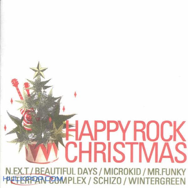 Various Artists – Happy Rock Christmas (Korea Pop & Carol music)