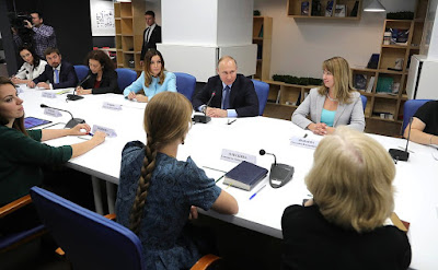 Russian President at a meeting with representatives of socially oriented non-profit organizations, charity foundations, volunteer movements and social entrepreneurs.