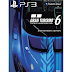 Gran Turismo 6 para PS3  mídia digital via PSN
