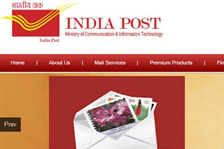 India Post Payment Bank Interview Call Letter Released