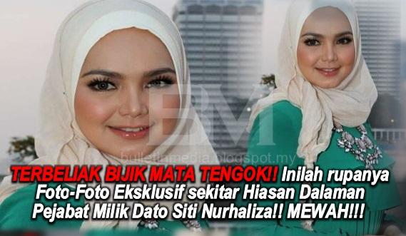TERBELIAK BIJIK MATA TENGOK!! Inilah rupanya Foto-Foto Eksklusif sekitar Hiasan Dalaman Pejabat Milik Dato Siti Nurhaliza!! MEWAH!!!