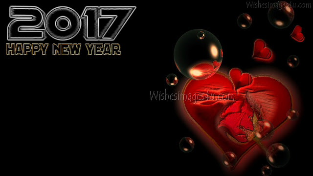 new year Love 2017 HD Desktop background