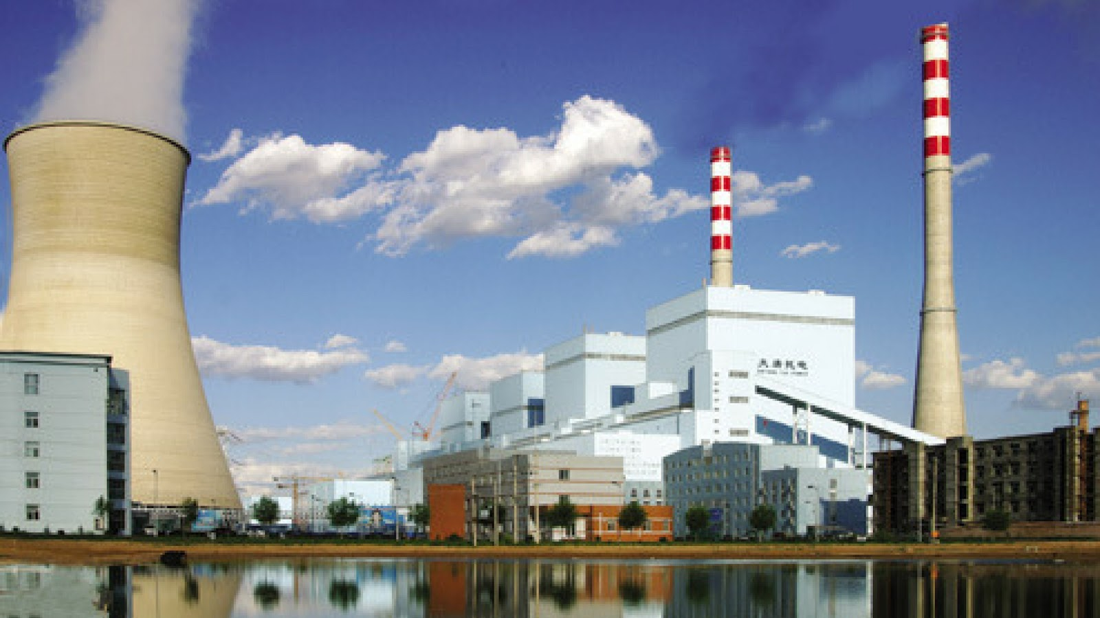 Central de Energía