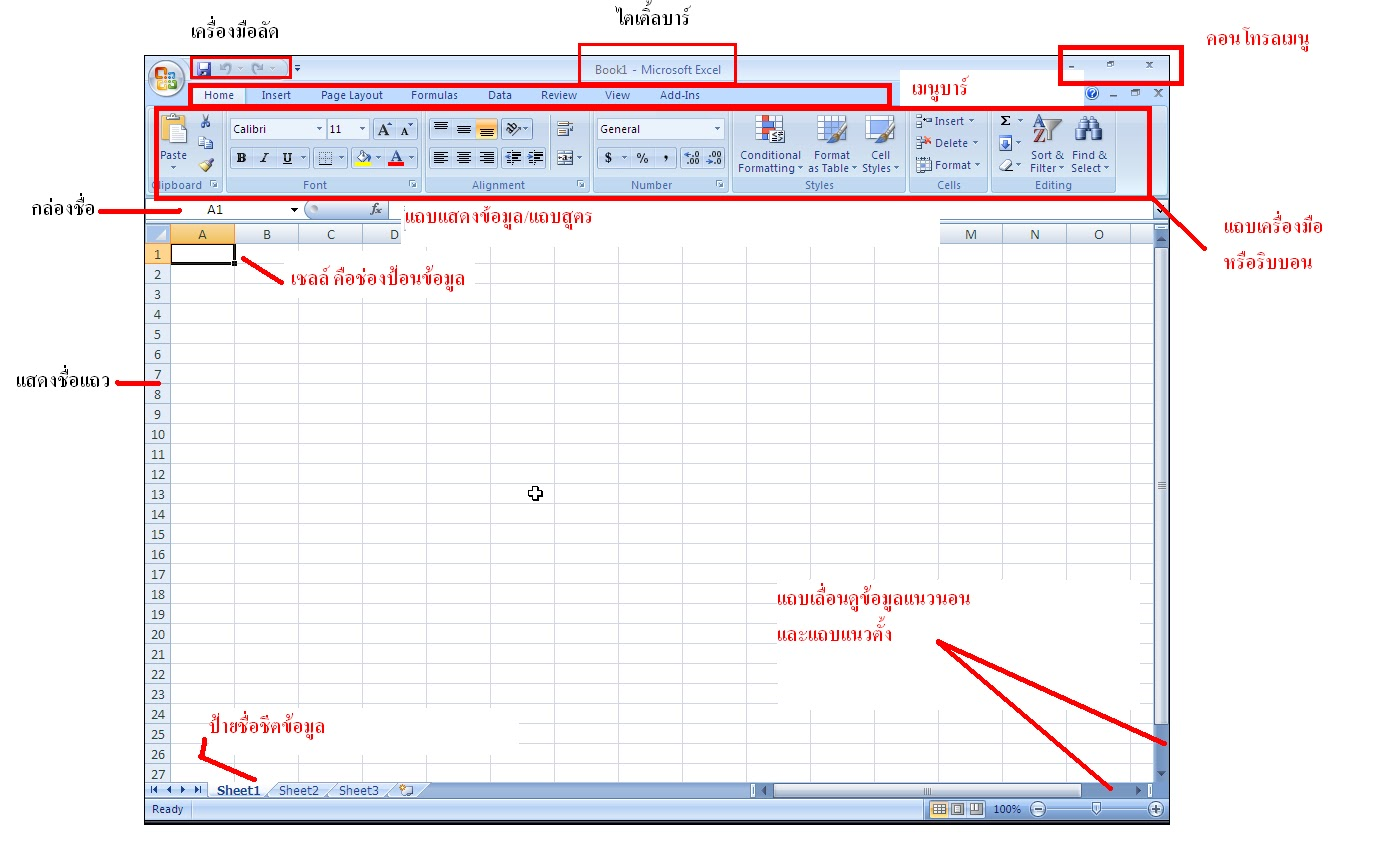Free download Microsoft Excel 2007 for windows 10 32bit current