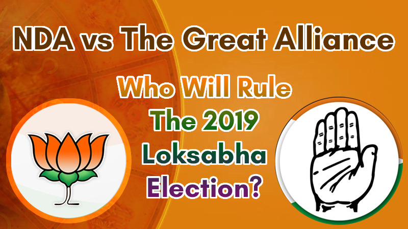 AstroSage Magazine: Elections 2019: Who Will Wear The Crown Of Victory?