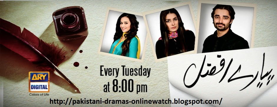Beintehaa 11th July 2014 Full Episode Watch in High Quality - Indian