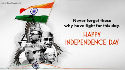 happy independence day 2018 images
