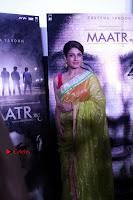 Bollywood Actress Raveena Tandon in Transparent Green Saree at Trailer Launch Of Film Maatr  0041.JPG