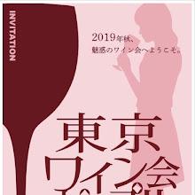 """La novela de culto """"Tokyo Wine Party People"""", vuelve al ruedo con una película."""