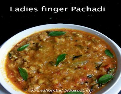 http://www.virundhombal.com/2017/03/ladies-finger-pachadi.html