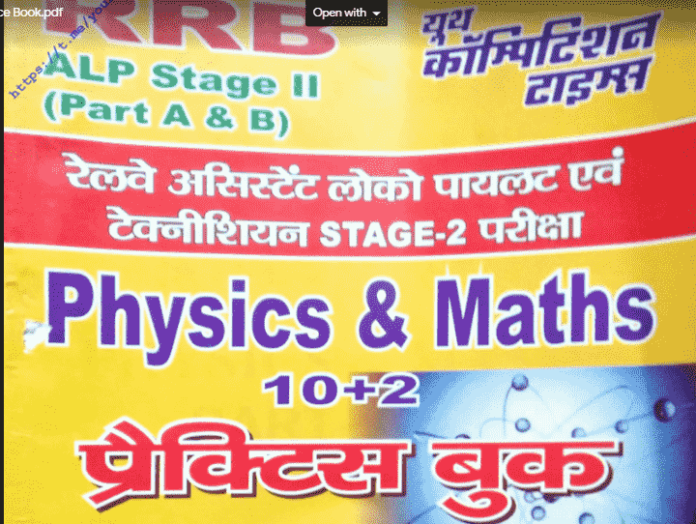 Youth ALP Stage 2 Physics and Maths [10+2] Practice Book PDF