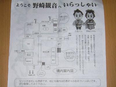 野崎観音 のざきまいり 境内案内図