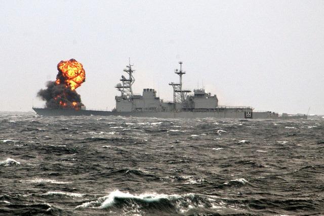 USS RAMSEY FFG-2 Polo n3JMS