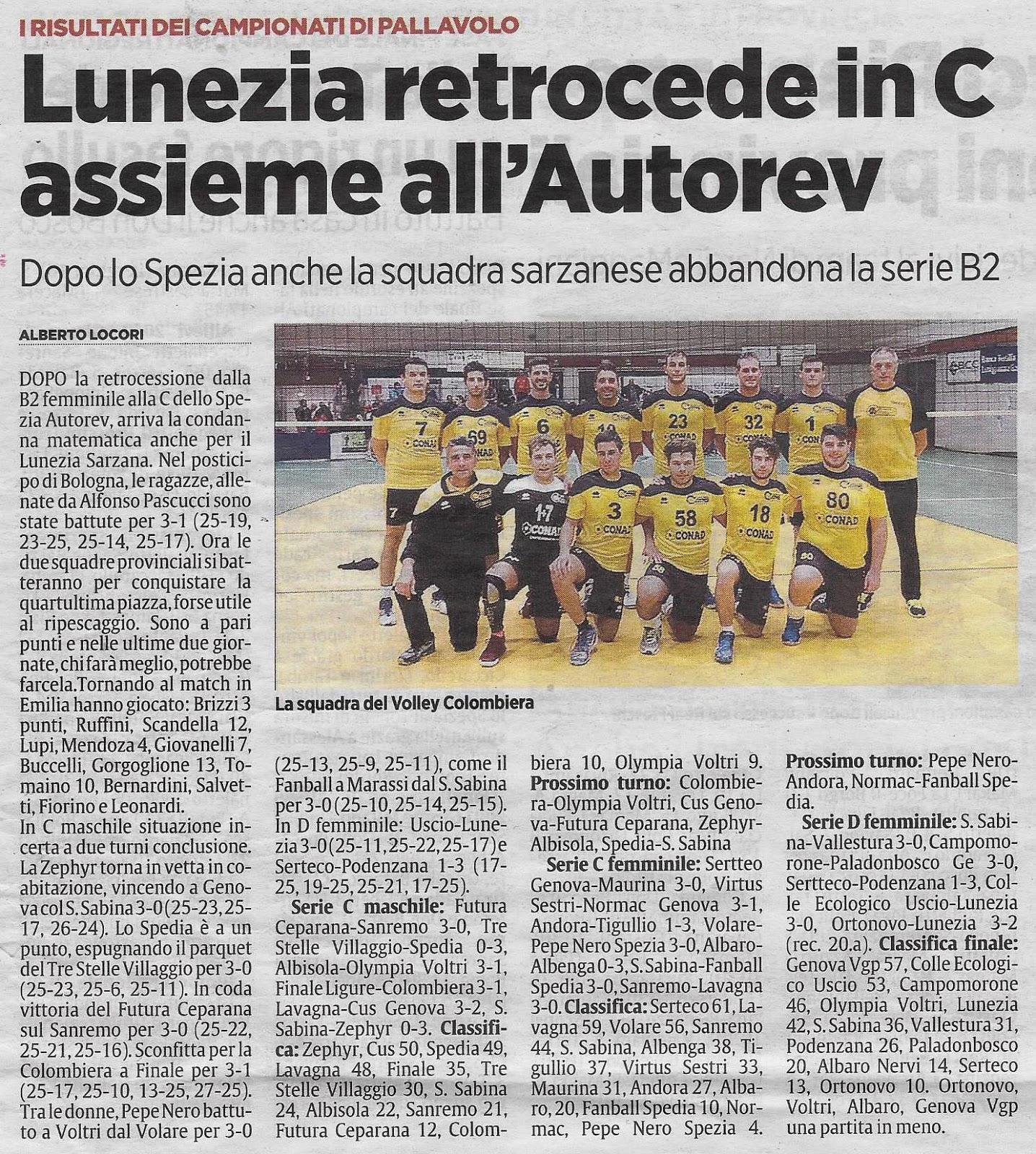 Volley colombiera for Ad giornale di arredamento