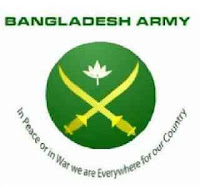 Bangladesh Army Major appointed as notice