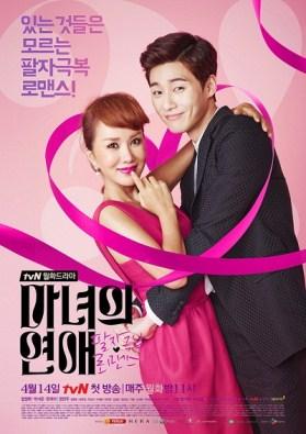 Drama Korea Yang Dibintangi Park Seo Joon
