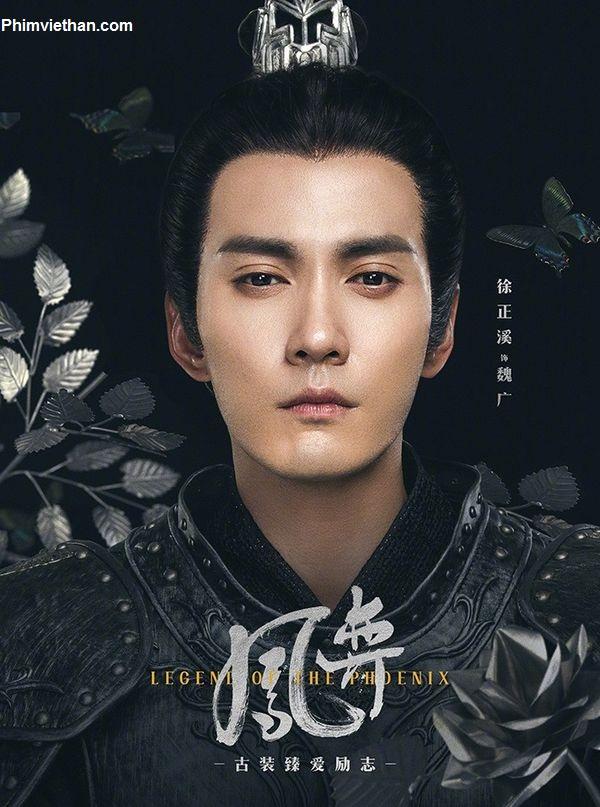 Xem phim Trung Quốc Phượng Dịch