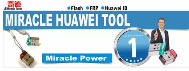 Miracle Huawei Tool Latest Version 2.7 Free Download
