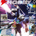 Dengeki Hobby Magazine September 2012 Issue with HG 1/144 Gundam AGE-2A Artimes Parts sample scans