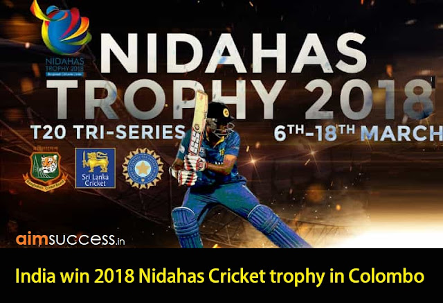 18-19 March 2017 - Daily Current Affairs India win 2018 Nidahas Cricket trophy in Colombo