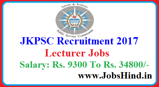 JKPSC Recruitment 2017