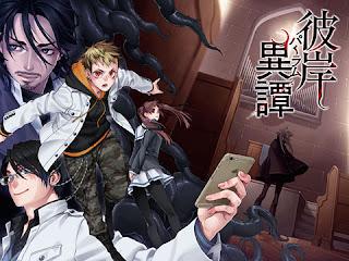 """Higan Param"" el próximo manga de Kairi Sorano"