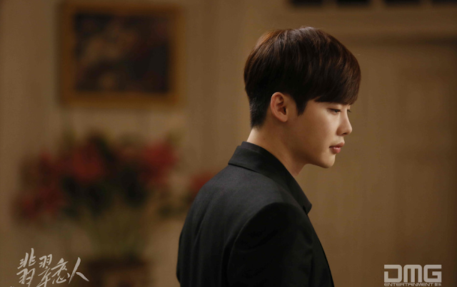 Lee Jong Suk in 2016 c-drama Jade Lovers