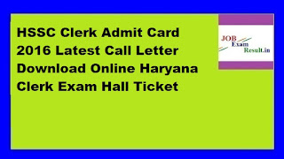 HSSC Clerk Admit Card 2016 Latest Call Letter Download Online Haryana Clerk Exam Hall Ticket