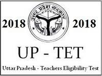 UP Basic Education Board TET Admit Card 2018 UPTET Admit Card 2018