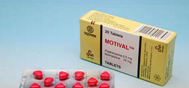 سعر ودواعى إستعمال دواء موتيفال Motival أقراص للأكتئاب