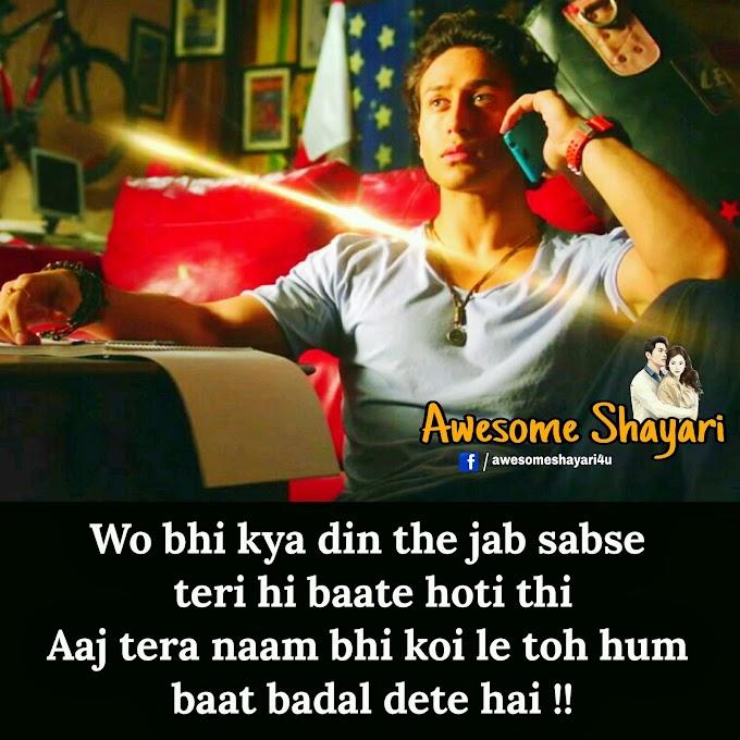 Best Hindi Sad Shayari - Sad Shayari, Dard Shayari