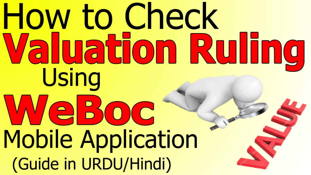 How to Check Valuation Ruling Using WeBoc App (URDU) -Procedure to Find Valuation Ruling in Pakistan